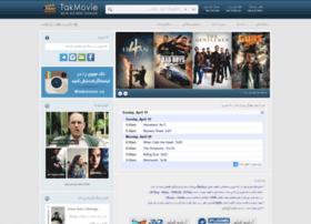 Takmovie.live thumbnail