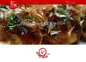Takokichi.net thumbnail