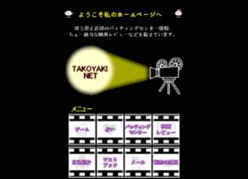 Takoyakinet.info thumbnail