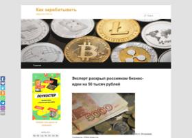Takprosto1000.ru thumbnail