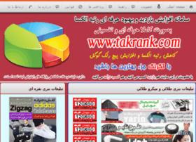 Takrank.net thumbnail