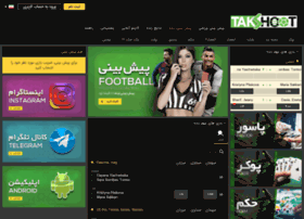 Takshoot sport betting who to bet on today football