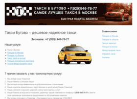 Taksi-butovo.ru thumbnail
