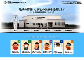 Taku-jibi.jp thumbnail