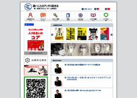 Taku.gr.jp thumbnail