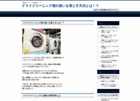 Takuhai-cleaning.info thumbnail