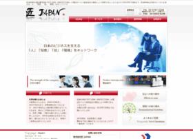 Takumi-japan.co.jp thumbnail