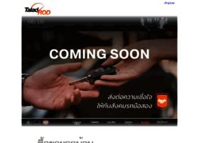 Taladrod.com thumbnail