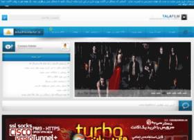 Talafilm112.in thumbnail