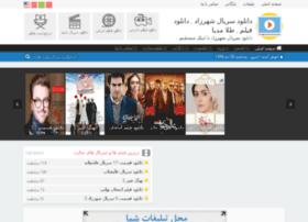 Talamedia.ir thumbnail