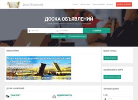 Talan-spb.ru thumbnail