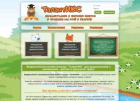Talantiks.ru thumbnail