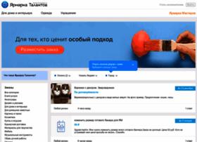 Talents.livemaster.ru thumbnail