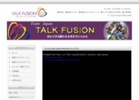 Talkfusion-japan.jp thumbnail