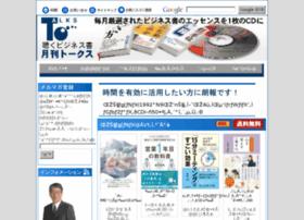 Talksnet.jp thumbnail