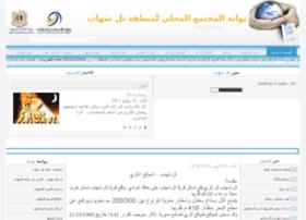 Talshihab4dev.sy thumbnail