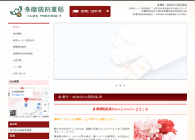 Tama-ph.jp thumbnail