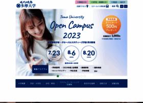 Tama.ac.jp thumbnail