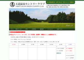 Tamacc.co.jp thumbnail