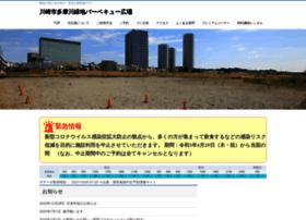 Tamagawa-bbq-area.com thumbnail