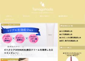 Tamagohada.club thumbnail