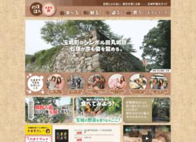 Tamaki-kanko.jp thumbnail
