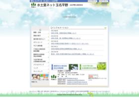 Tamana-heiya.jp thumbnail