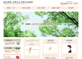 Tamanohp.jp thumbnail