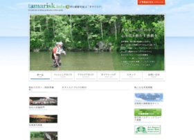 Tamarisk.info thumbnail