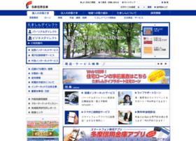 Tamashin.jp thumbnail