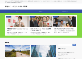 Tamazaki.net thumbnail