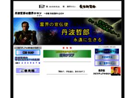 Tamba.ne.jp thumbnail