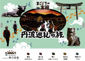 Tambacity-kankou.jp thumbnail