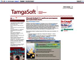 Tamgasoft.kg thumbnail