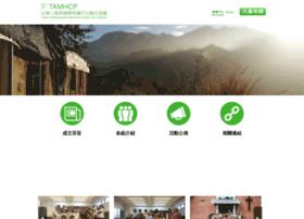 Tamhcp.com.tw thumbnail