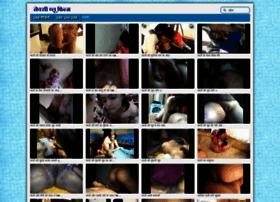 Tamil-movie.net thumbnail