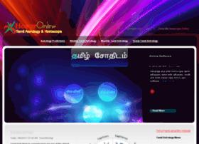 Tamilastrology.hosuronline.com thumbnail