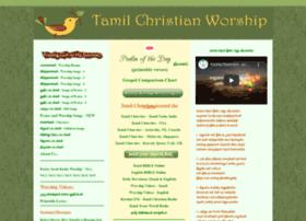 Tamilchristianworship.org thumbnail