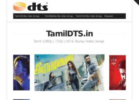 Tamildts.in thumbnail