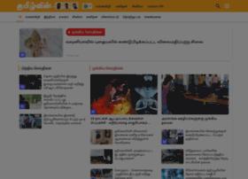 Tamilfocus.com thumbnail