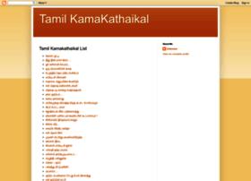 Tamilganthimathi.blogspot.in thumbnail