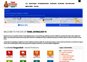 Tamilhoroscope.in thumbnail
