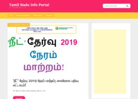 Tamilnadu.net.in thumbnail