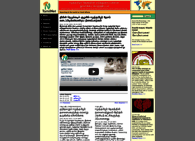 Tamilnet.com thumbnail