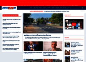 Tamilnews.com thumbnail