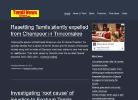 Tamilnewsnetwork.com thumbnail