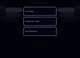 Tamilnewspaper.net thumbnail