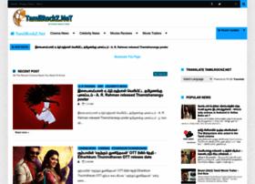 Tamilrockz.net thumbnail