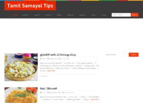 Tamilsamayaltips.com thumbnail