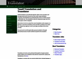 Tamiltranslator.com thumbnail